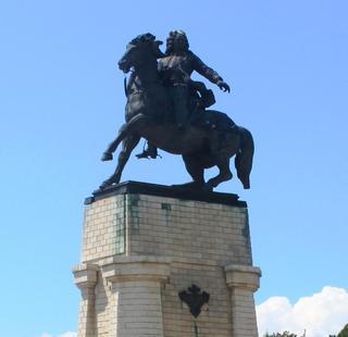 тольятти фото памятник татищеву